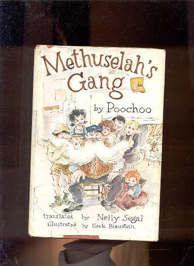 Image for METHUSELAH'S GANG