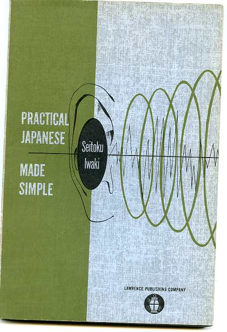 Image for PRACTICAL JAPANESE MADE SIMPLE