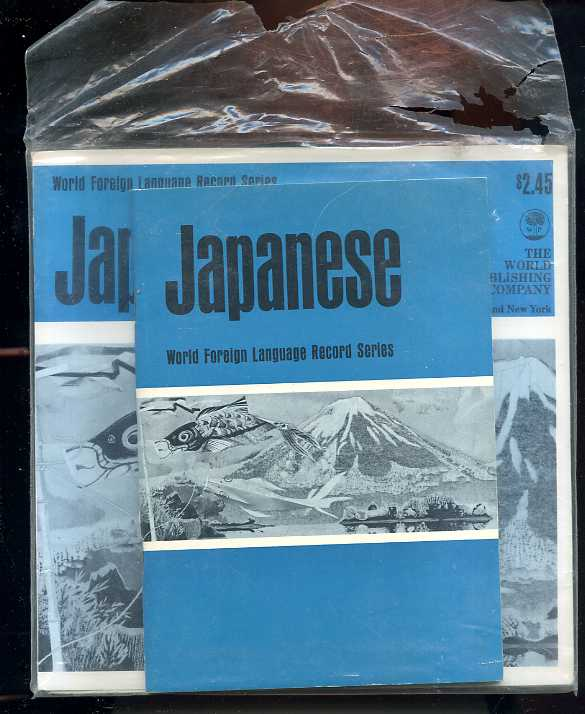 Image for JAPANESE WORLD FOREIGN LANGUAGE RECORD SERIES 45rpm