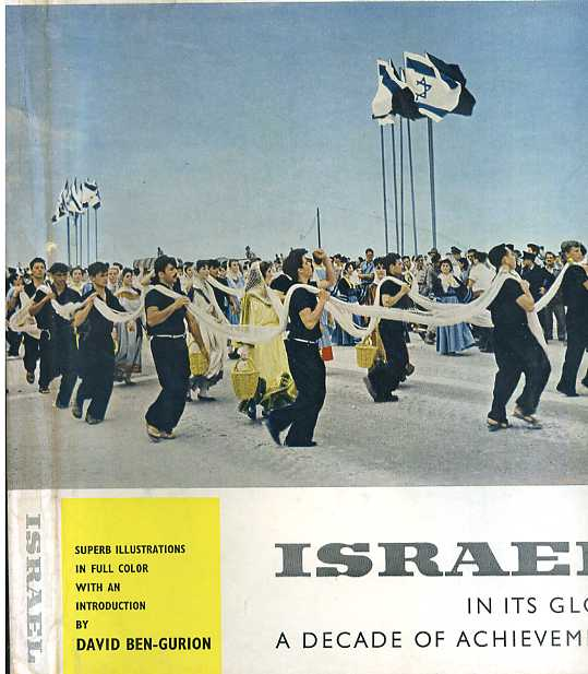 Image for ISRAEL IN ITS GLORY A DECADE OF ACHIEVEMENT