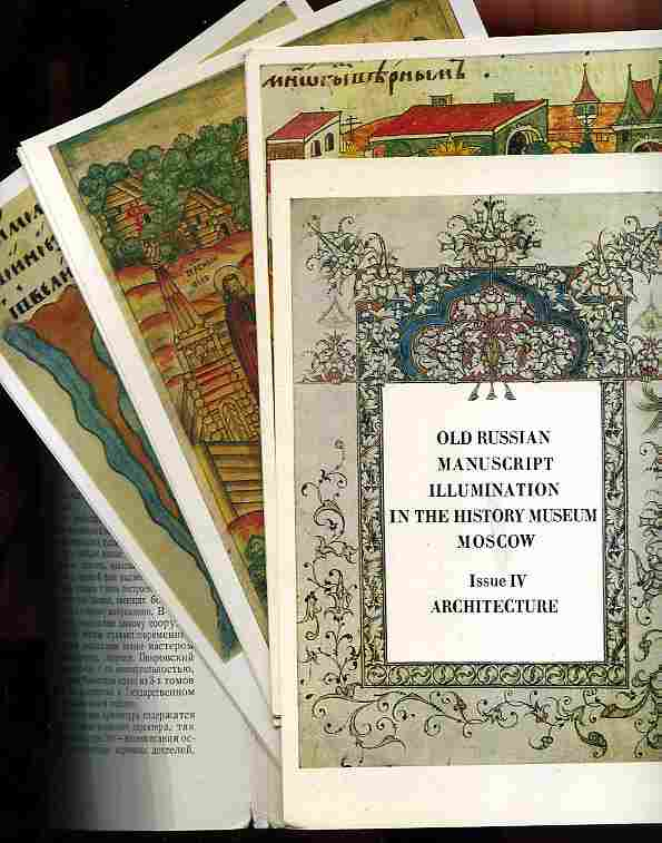 Image for OLD RUSSIAN MAUSCRIPT ILLUMINATIONS IN THE HISTORY MUSEUM MOSCOW Issue IV Architecture