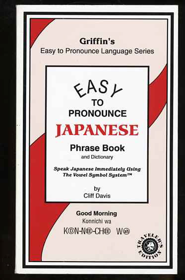 Image for GRIFFIN'S EASY TO PRONOUNCE JAPANESE