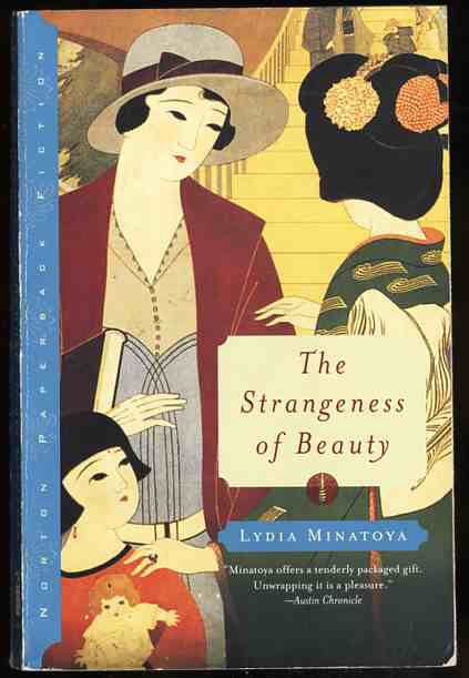 Image for THE STRANGENESS OF BEAUTY