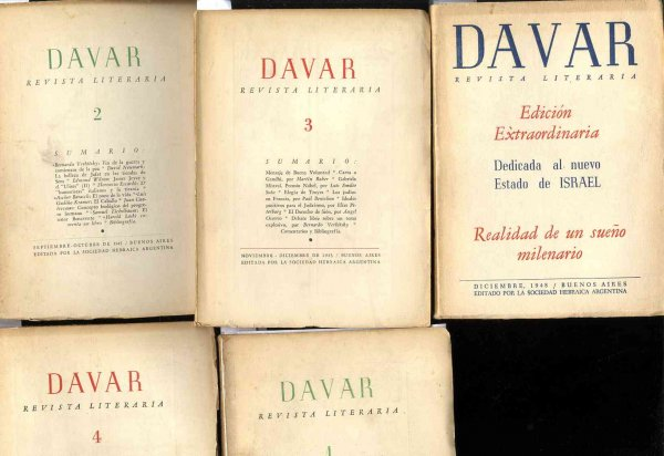 Image for DAVAR: REVISTA LITERARIA, [5 ISSUES INCLUDING EDICION EXTRAORDINARIA ]