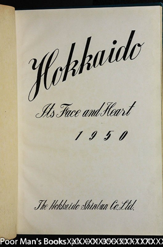 Image for HOKKAIDO: ITS FACE AND HEART 1950 [Lbc]