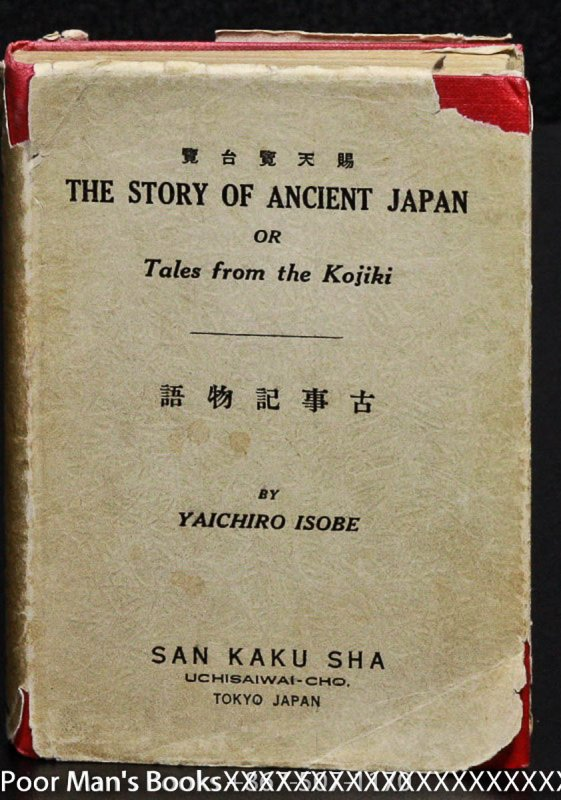 Image for THE STORY OF ANCIENT JAPAN OR TALES FROM THEKOJIKI