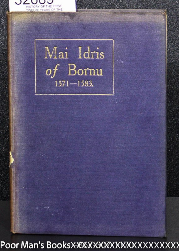 Image for HISTORY OF THE FIRST TWELVE YEARS OF THE REIGN OF MAI IDRIS ALOOMA OF BORNU (1571-1583)