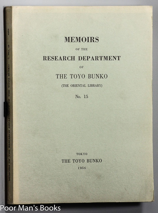Image for MEMOIRS OF THE RESEARCH DEPARTMENT OF THE TOYO BUNKO (THE ORIENTAL LIBRARY) NO. 15