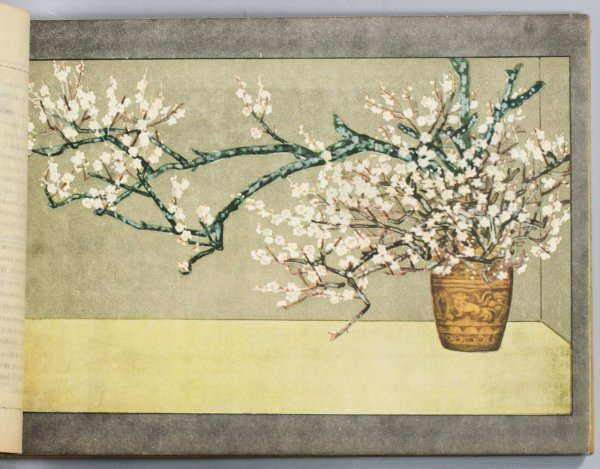 Image for MODERN JAPANESE ART OF FLOWER ARRANGEMENTS. VI. [WITH EPHEMERA]