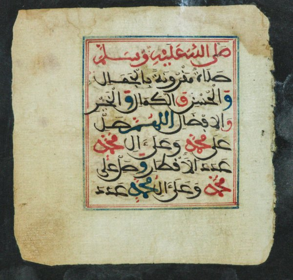 Image for ARABIC MANUSCRIPT LEAVES. (FROM AL JAZULI, DALA'IL AL KHAYYIRAT, OR GUIDE TO GOOD DEEDS.)
