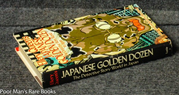 Image for ELLERY QUEEN'S JAPANESE GOLDEN DOZEN THE DETECTIVE STORY WORLD IN JAPAN