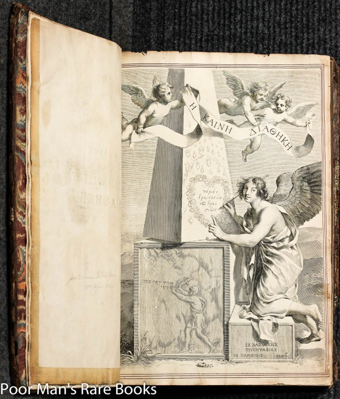 "Image for H Kainh Iahkh [bible In Greek. ""Mazarin"" Edition, New Testament 1642]"