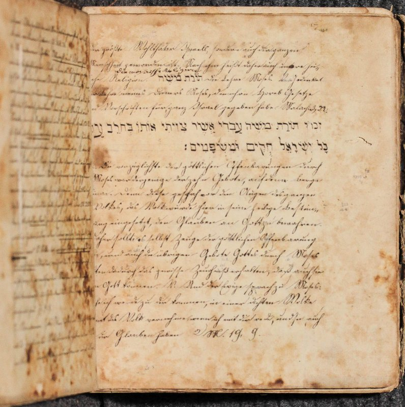 Image for Manuscript Hebrew Bible Commentary And Exigetical Text. ( Elmore, Arvilla, Owner And Compiler) 1855