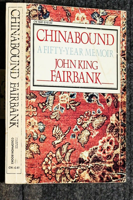 Image for Chinabound A Fifty Year Memoir