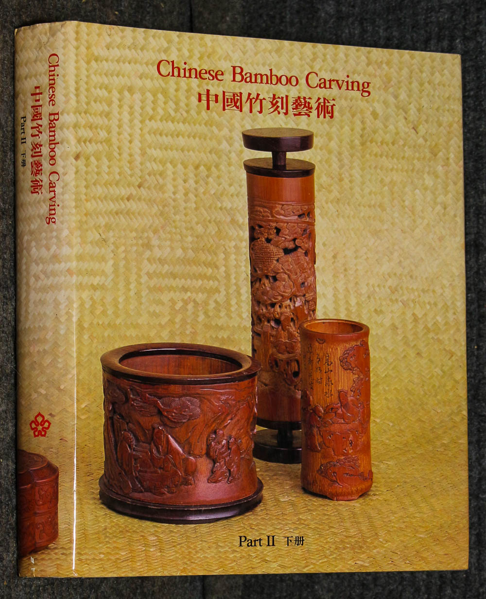 Image for Chinese Bamboo Carving. Part II (of 2) 1982