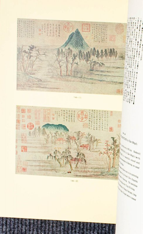 Image for Three Hundred Masterpieces Of Chinese Painting In The Palace Museum. Volumes 1 - 6 Complete 1959-1980 [6 vols in two slipcases] LBC