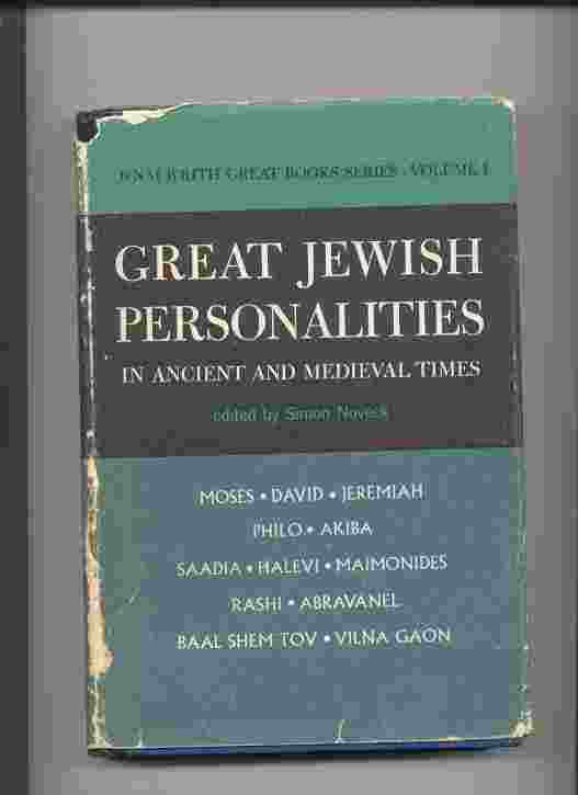 Image for Great Jewish Personalities In Ancient and Medieval Times