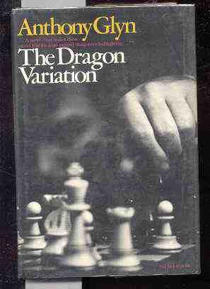 Image for THE DRAGON VARIATION